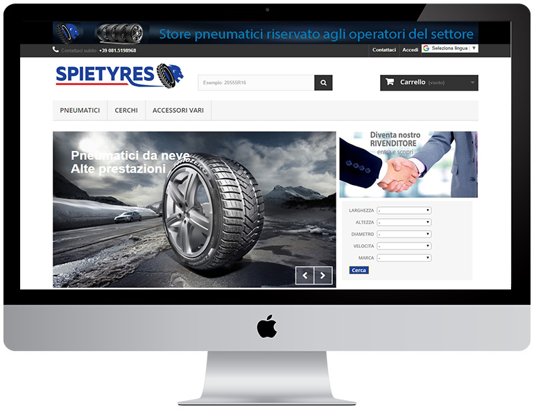 spietyres Prestashop WebProgress